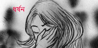 সিলেটে ছাত্রীকে অপহরণের পর ধর্ষণ অভিযোগে গ্রেপ্তার-৬