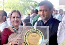 বাংলা চলচিত্রের কিংবদন্তি অভিনেত্রী সারাহ বেগম কবরীর মৃত্যুতে শোক
