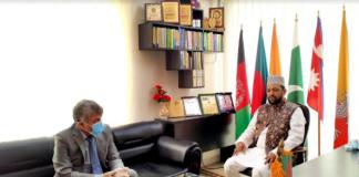 সার্ক মানবাধিকার ফাউন্ডেশনের মহাসচিবের সাথে আফগানিস্তানের রাষ্ট্রদূতের বিদায়ী সাক্ষাৎ