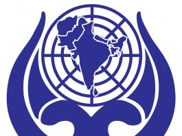 সাংবাদিক রোজিনা ইসলামকে লাঞ্ছিত করায় সার্ক মানবাধিকারের প্রতিবাদ