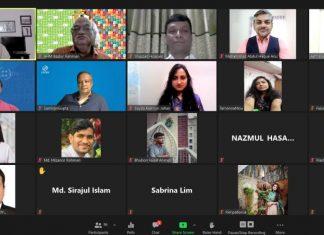 বাংলাদেশ ইয়ুথ ইন্টারনেট গভর্নেন্স ফোরাম'র দু'দিনব্যাপি ভার্চুয়াল আলোচনা শুরু