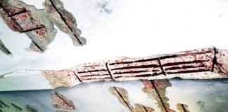আত্রাইয়ে ২শত বছরের পুরনো শিক্ষা প্রতিষ্ঠানের ঝুঁকিপূর্ণ ভবনে চলছে পাঠদান