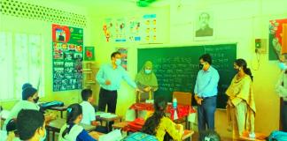 মৌলভীবাজারে প্রাথমিক ও গণশিক্ষা মন্ত্রণালয়ের সচিব গোলাম মোঃ হাসিবুল আলম
