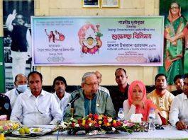 ইউপি নির্বাচনে দলের মনোনীত প্রার্থীকে বিজয়ী করতে হবে:প্রবাসী কল্যাণ মন্ত্রী