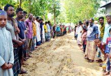 কমলগঞ্জে সড়ক পাকাকরণের দাবীতে মানববন্ধন