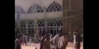 আফগানিস্তানে মসজিদে বোমা হামলায় অন্তত ৩৩নিহত, আহত পঞ্চাশোর্ধ